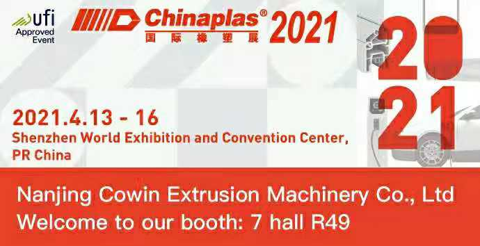 2021 Chinaplas-01