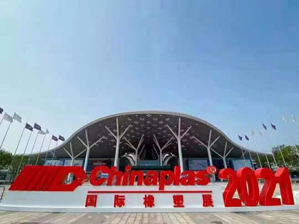2021 Chinaplas-02
