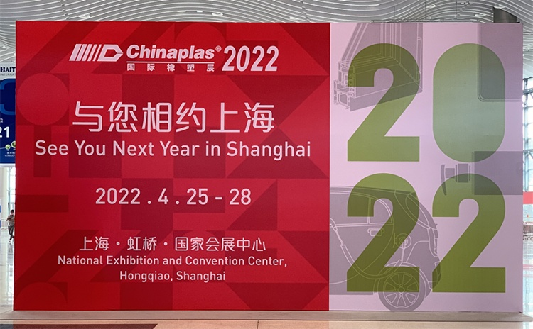 2021 Chinaplas-10