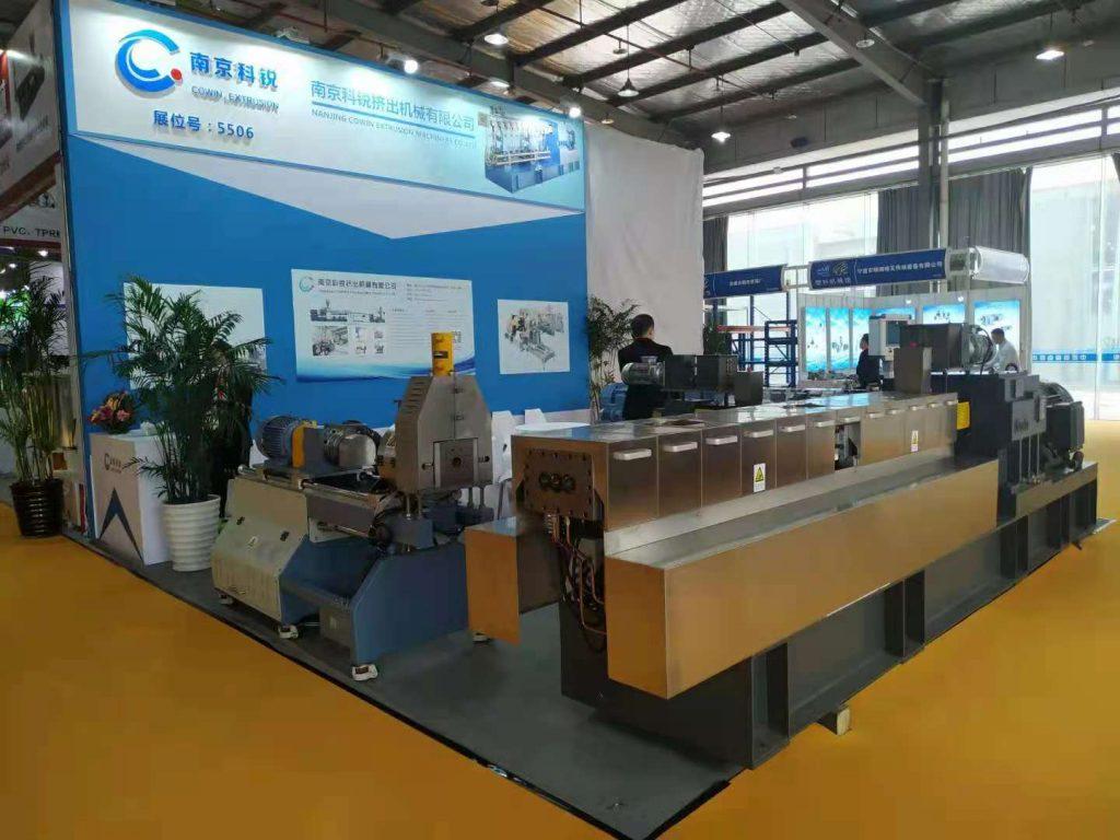 INTERNATIONAL PLASTICS EXPO 2020 & THE 22ND CHINA PLASTICS EXPO-01