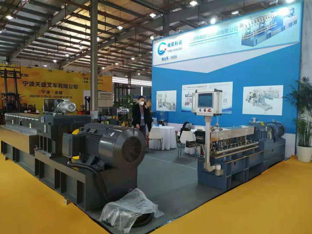 INTERNATIONAL PLASTICS EXPO 2020 & THE 22ND CHINA PLASTICS EXPO-02
